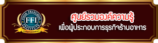 Advertise 01